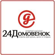 24Домовенок