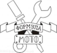 Формула Мото