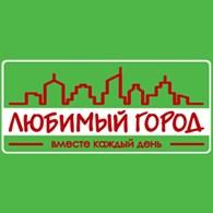 Доставка еды «Любимый Город»