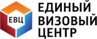 """""""Единый Визовый Центр"""" Красноярск"""
