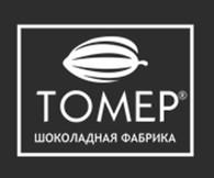 Томер