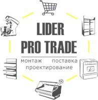 Lider-Pro-Trade