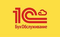 «1С-БухОбслуживание»