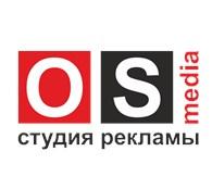 """Рекламная компания """"OS - media"""""""