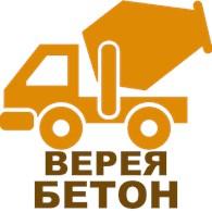 Верея Бетон