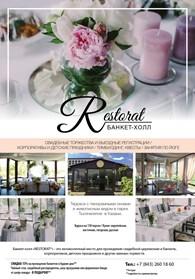 Banquet hall Restorat