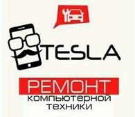 """Сервисный центр """"TeSla"""""""