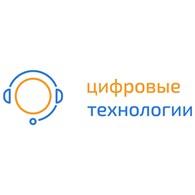 «Цифровые технологии»