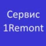 Сервис 1Remont
