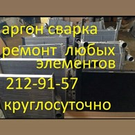 Сибирский центр восстановления