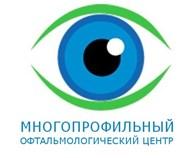 Многопрофильный Офтальмологический Центр