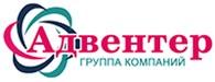 """Рекламное агентство """"Адвентер"""" в Выборге"""