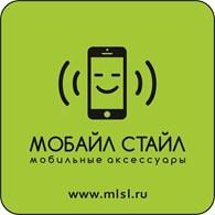 КОМПАНИЯ «МОБАЙЛ СТАЙЛ»