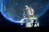 Цифровой планетарий «КОСМОДРОМ»