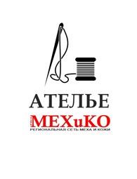 Ателье Мехико
