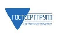 """""""ГОСТСЕРТГРУПП"""" Саранск"""