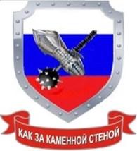 "Агентство Безопасности ""РУСИЧЪ-ЦЕНТР"""