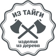 Из Тайги