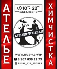 RUSAL-VIP