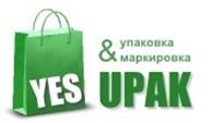 Yes - upak