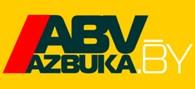 Автошкола Азбука вождения