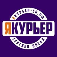 ЯКурьер СП