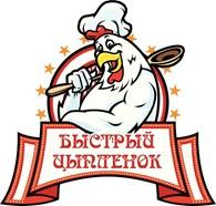 Кафе-ресторан «Быстрый цыпленок»