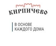 Кирпичево - Казань