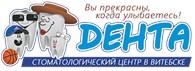 ООО Стоматологический центр Дента
