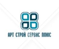 Арт Строй Сервис Плюс
