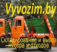 Джи-Джи Строй