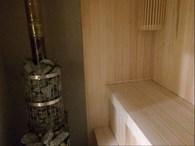 Русская баня на дровах(сауна)