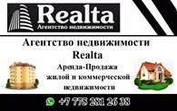 Агентство недвижимости Realta