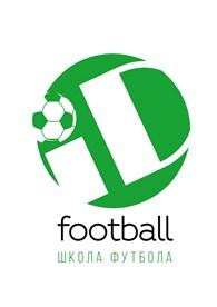 "Школа футбола ""iD football"""