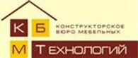 Конструкторское Бюро Мебельных Технологий