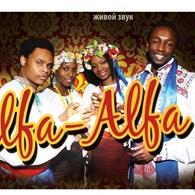ООО Alfa-Alfa Entertainment