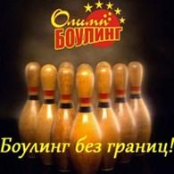 Развлекательный комплекс «Золотой Олимп»