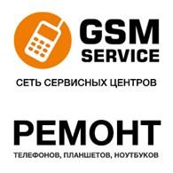 """GSM Service"" Всеволожск"