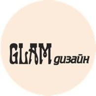 ГЛАМ дизайн