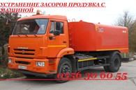 САНТЕХНИК БИШКЕК 0553 2222 44