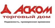 Группа компаний «АСКОМ»