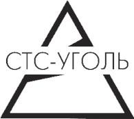 СТС - УГОЛЬ