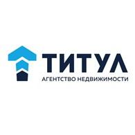 Агентство недвижимости ТИТУЛ