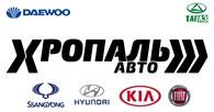 Цифровой дизель центр «Хропаль-Авто»