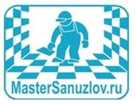 МастерСанузлов
