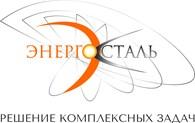 ООО ЭнергоСталь