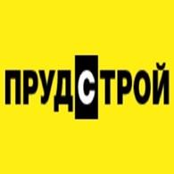 """""""ПРУДСТРОЙ ГРУПП"""""""