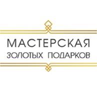"""Интернет - магазин """"Мастерская золотых подарков"""""""
