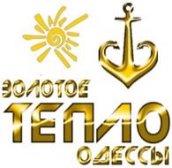 Золотое тепло Одессы