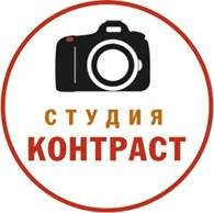 "Фотостудия ""Контраст"""